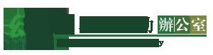 屏東縣政府綠能專案推動辦公室